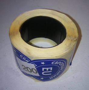 """Наклейки этикетки """"Европейський продукт"""" 40мм 200шт, фото 2"""