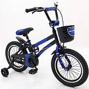 """Велосипед детский Hammer S500 14""""  корзинкой и дополнительными колёсиками"""