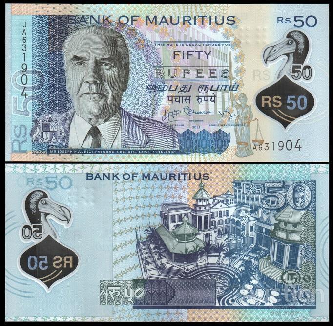 Маврикий 50 рупий 2013 пластик состояние UNS
