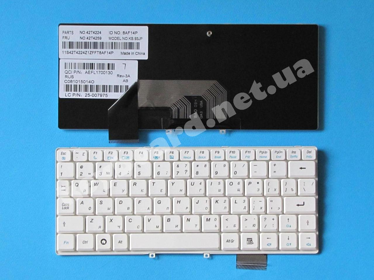 Клавиатура для ноутбука Lenovo Ideapad S10E, S10