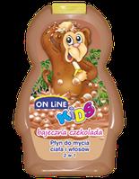 Шампунь и пена для купания 2 в 1 OnLine Kids 250 мл