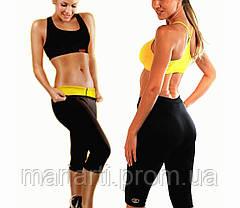 Бриджи шорты для похудения Hot Shapers, ХОТШЕЙПЕРС, Качество!, фото 3