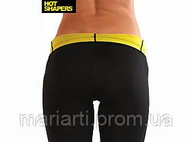 Бриджи шорты для похудения Hot Shapers, ХОТШЕЙПЕРС, Качество!, фото 2