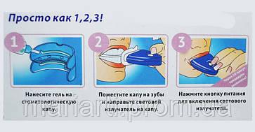Отбеливание зубов Система отбеливания White Light Отбеливающие полоски., фото 3