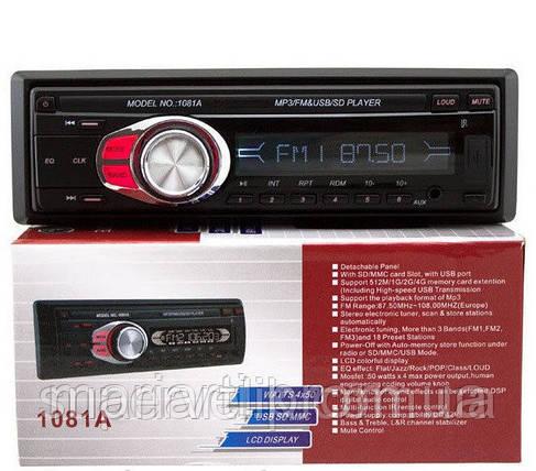 Автомагнитола MP3 1081A съемная панель, фото 2