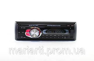 Автомагнитола MP3 1081A съемная панель, фото 3