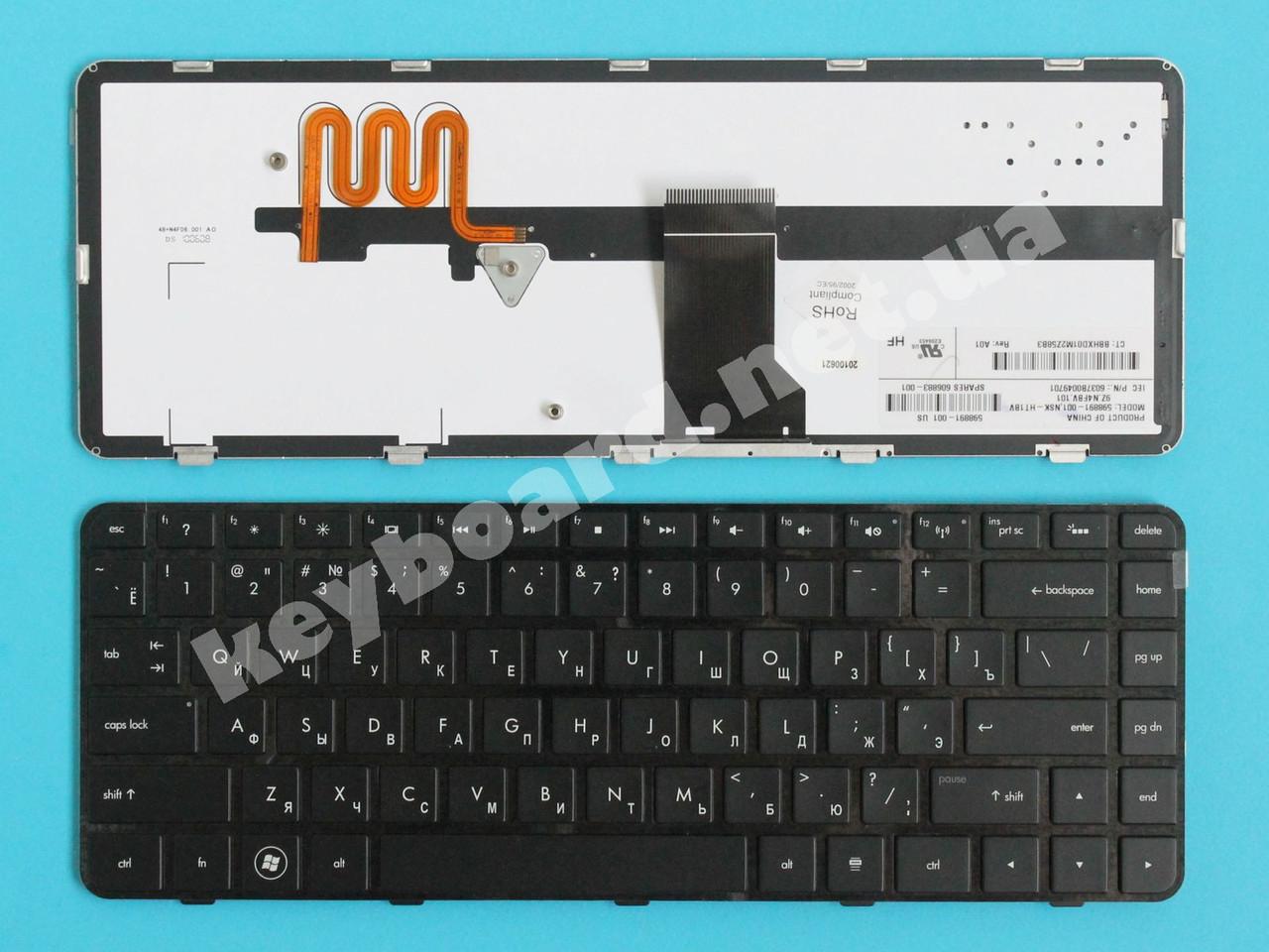 Клавиатура для ноутбука Hp Pavilion DV5T-2000