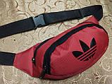 Сумка на пояс adidas новый/Спортивные барсетки сумка женский и мужские пояс Бананка только оптом, фото 2