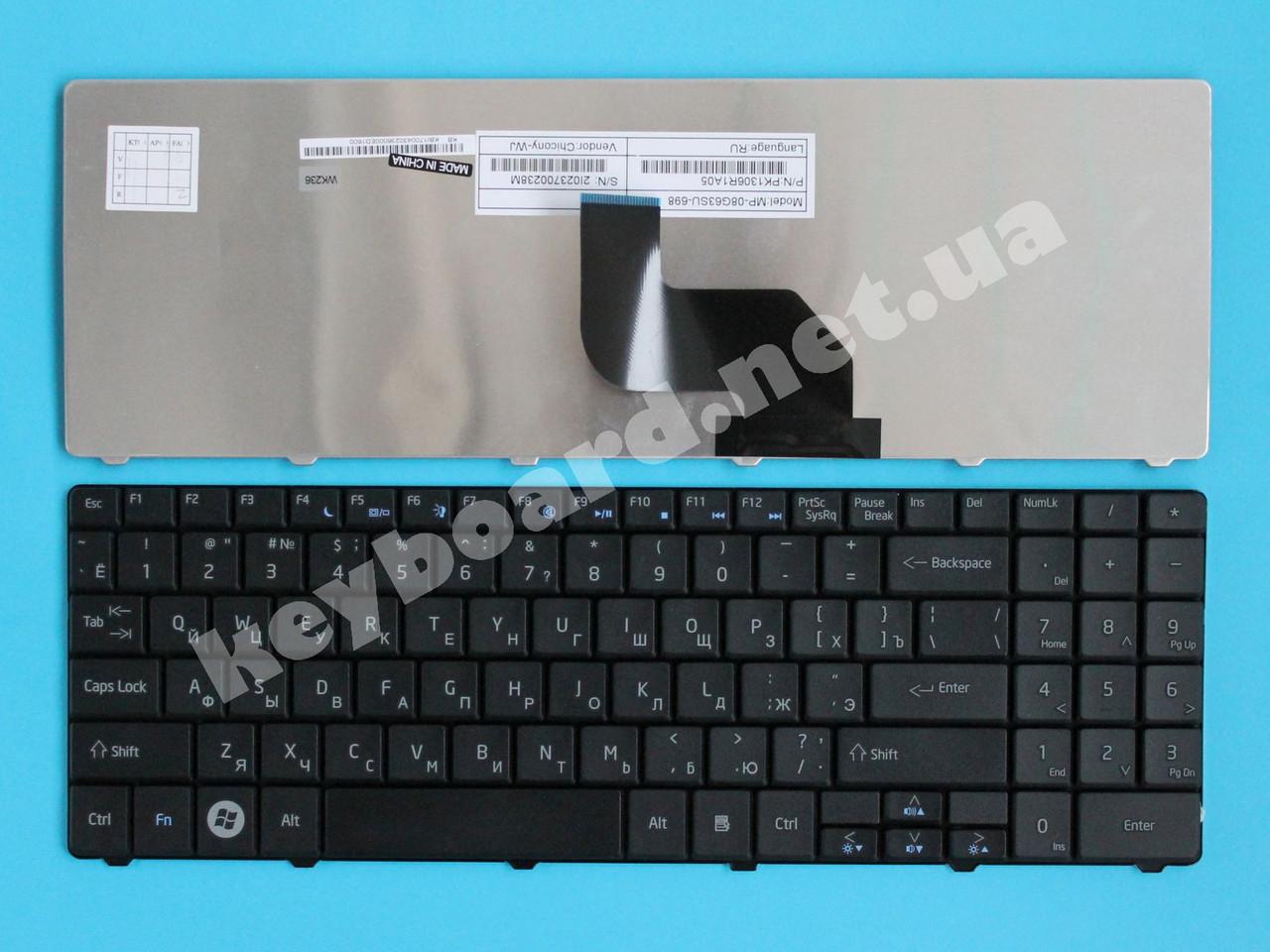 Клавиатура для ноутбука Packard Bell Easynote F2366