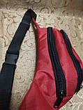 Сумка на пояс adidas новый/Спортивные барсетки сумка женский и мужские пояс Бананка только оптом, фото 4