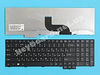 Клавиатура для ноутбука Acer Travelmate P653-M, P653