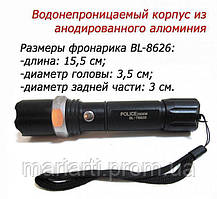 Светодиодный фонарь BAILONG BL - T8626 (Качество), Качество