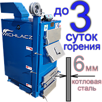 Котел твердотопливный длительного горения Wichlacz GK-1 25 кВт