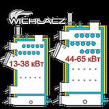 Котел твердопаливний тривалого горіння Wichlacz GK-1 25 кВт, фото 2
