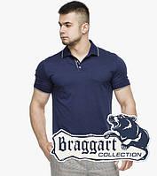 05d9fcfe92b8bdc Рубашка мужская синяя в Украине. Сравнить цены, купить ...