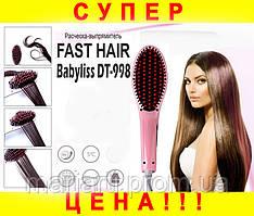 Расческа выпрямитель Babyliss Fast Hair Straightener, Качество
