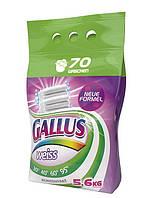 Стиральный порошок для белых тканей Weiss 5,6кг - Gallus