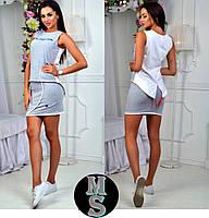 8e5d60ebfb0 Женский костюм с юбкой в Украине. Сравнить цены