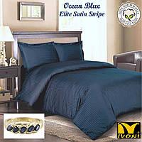 """Комплект 2-спальный с Евро-простынёй Коллекции """"Elite Satin Stripe 8х8 mm Ocean Blue"""". Страйп-Сатин (Турция)."""
