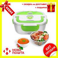 Ланч-бокс с подогревом от сети 220V - Electric lunch box, Новинка