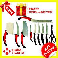 Превосходный набор кухонных ножей Contour Pro Knives (Контр Про), Новинка