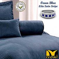 """Наволочка на Bolster M (D25x70) Коллекции """"Elite Satin Stripe 8х8 mm Ocean Blue"""". Страйп-Сатин Хлопок 100%"""