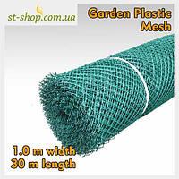 Сетка пластиковая садовая ромб 1.0*30м (зеленая) ячейка 30*30
