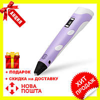 3D Ручка RP-100B с ЖК-дисплеем, Новинка