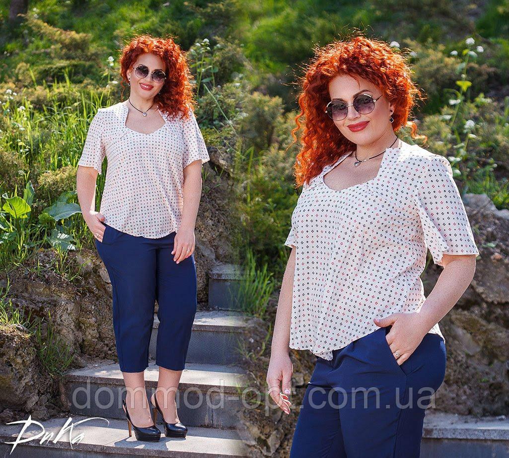 Жіночий стильний костюм (блуза+бриджі) №1128 (р. 50-54) білий