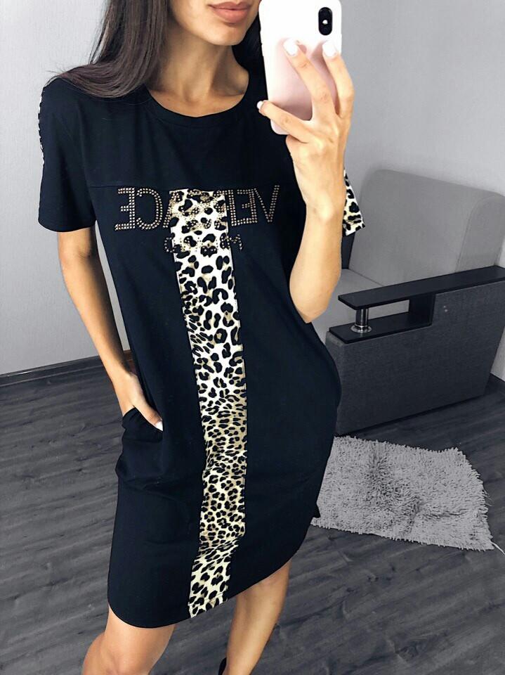 """Платье-туника """"Versace"""", S-M"""