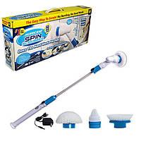 Электрическая беспроводная щетка для уборки Spin Scrubber с тремя насадками , Спин Скруббер, Новинка
