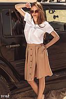 Расклешенная однотонная юбка. Бесплатная доставка