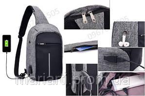 Городской рюкзак антивор Bobby Mini с защитой от карманников и USB-портом для зарядки(серый), Новинка