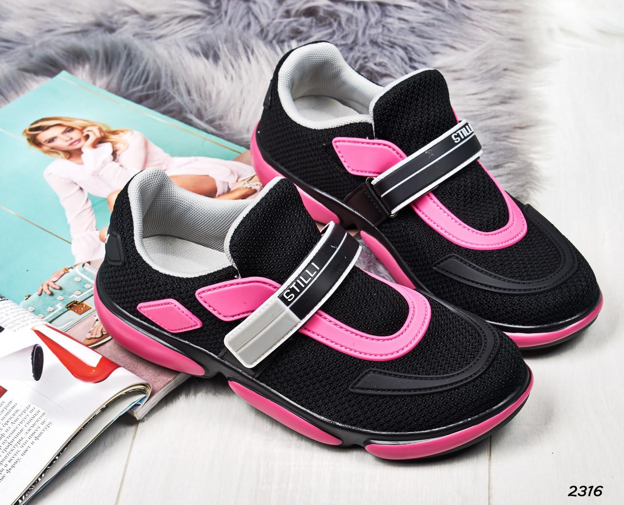 Кроссовки женские черный + розовый на липучке 2316