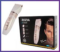 Машинка для стрижки бороды и волос Rozia HQ-2201, Качество