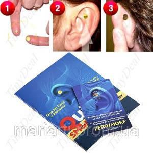 Как бросить курить ZEROSMOKE, Качество, фото 2