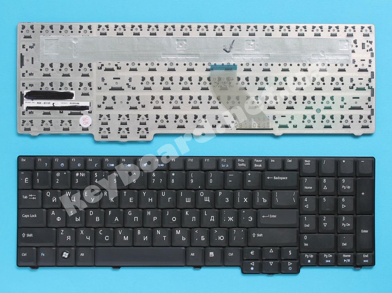 Клавиатура для ноутбука Acer Aspire 8735ZG, 8735