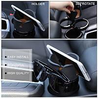 Автомобильный держатель-подставка 5 в 1 Change Auto-Multi Cup Case, Качество