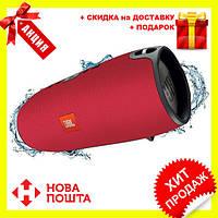 Колонка JBL Xtreme Mini (Красная), Новинка