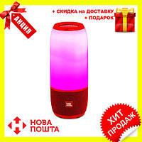 JBL Pulse 3 Колонка портативная беспроводная, светомузыка (Красная), Новинка