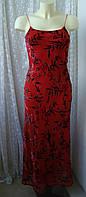Платье женское сарафан нарядный легкий лето бренд H&M р.42