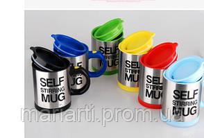 Кружка мешалка Self Stiring Mug 001 КРАСНЫЙ, Новинка