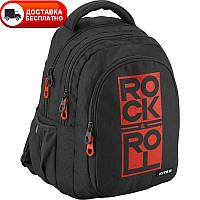 Рюкзак Kite K19-8001M-1 Rock&Roll
