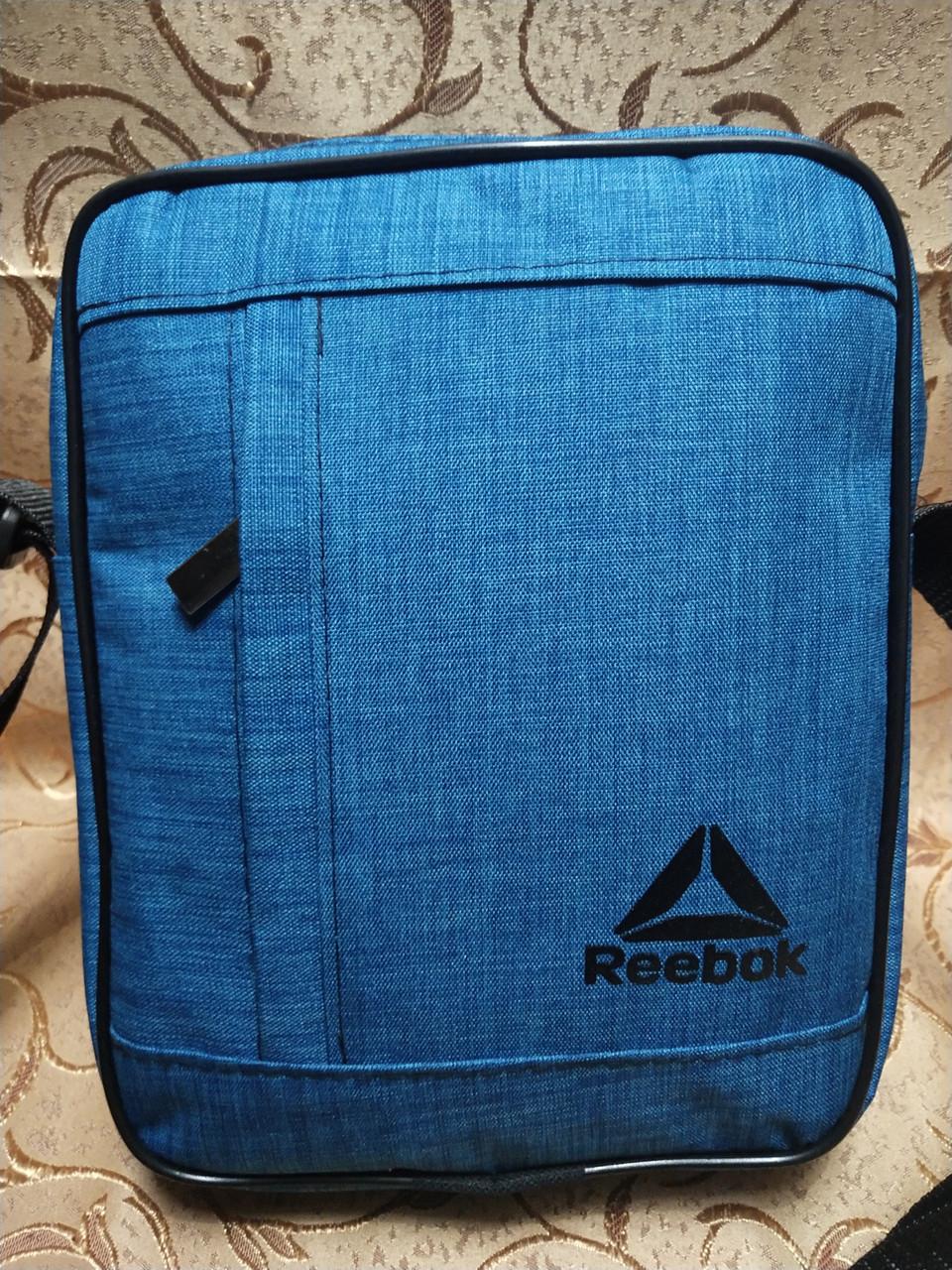 (24*19-большое)Барсеткаvans сумка REEBOK спортивные мессенджер для через плечо Унисекс ОПТ