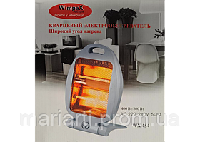Тепловентилятор Wimpex Heater WX-454