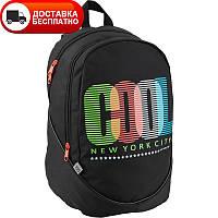 Рюкзак GoPack GO19-120L-4