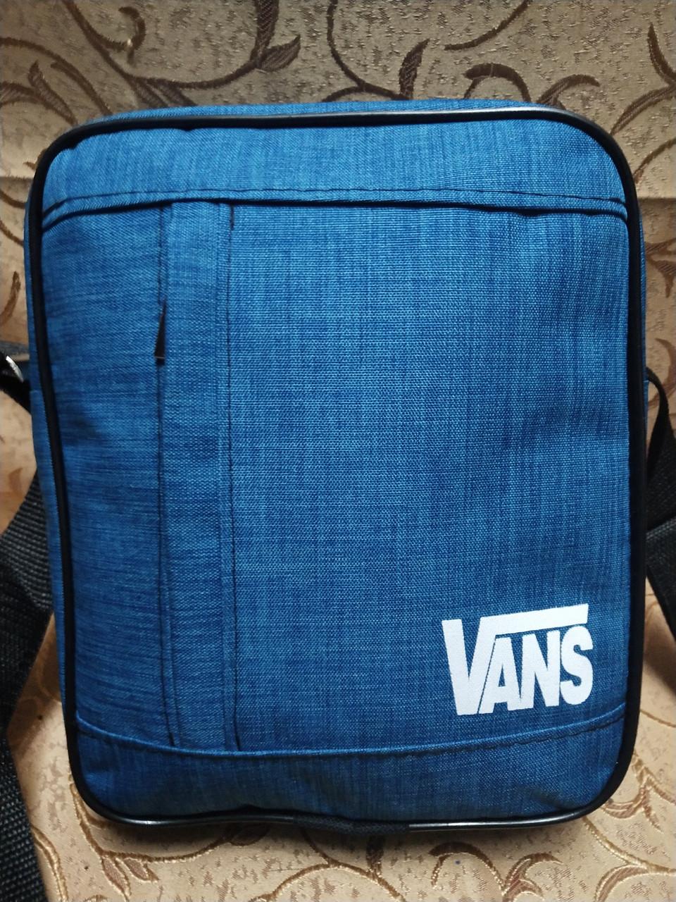 (24*19-большое)Барсеткаvans сумка VANS спортивные мессенджер для через плечо Унисекс ОПТ
