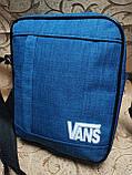 (24*19-большое)Барсеткаvans сумка VANS спортивные мессенджер для через плечо Унисекс ОПТ, фото 2