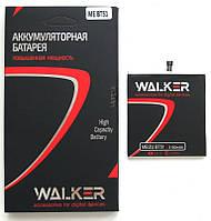 Аккумулятор батарея Walker Meizu BT51 / MX5 (3150 mAh)