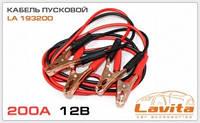Пусковой кабель 200A 2.5М LAVITA LA 193200